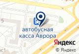 «Аврора» на Яндекс карте
