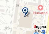 «Avon Россия» на Яндекс карте
