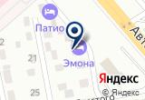 «Emona» на Яндекс карте