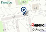 «Юбилейный» на Яндекс карте