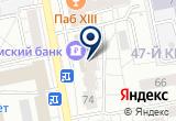 «АКБ Земский банк» на Яндекс карте