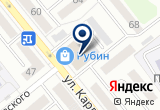 «Рубин» на Яндекс карте