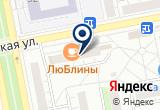 «ЛюБлины» на Яндекс карте