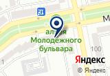 «ГеоСтрой» на Яндекс карте