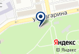 «Гамбургерная» на Яндекс карте