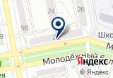 «Молодежное» на Яндекс карте