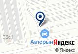 «Городская служба эвакуации, ООО» на Яндекс карте