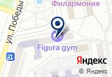 «Мир гранита» на Yandex карте