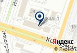 «Инженерно-технический центр сертификации» на Яндекс карте