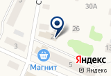 «Маруся» на Яндекс карте