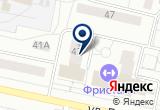 «Аптека №207» на Яндекс карте