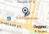 «Центр независимой комплексной экспертизы» на Яндекс карте