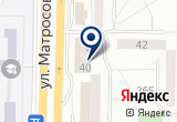 «Аптека №257» на Яндекс карте
