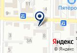 «Центр гражданской защиты населения городского округа Жигулёвск» на Яндекс карте