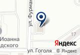 «Ритуал МБУ» на Yandex карте
