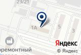 «САЛОН ЭСТЕР ООО» на Яндекс карте
