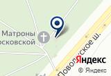 «Новое городское кладбище» на Yandex карте