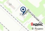 «СТАНЦИЯ ДИМИТРОВГРАД УЛЬЯНОВСКОГО ОТДЕЛЕНИЯ КБШ Ж/Д» на Яндекс карте