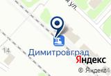 «8-размеров» на Yandex карте