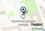 «Администрация города Димитровграда» на Яндекс карте