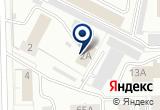 «Кировская областная пожарно-спасательная служба» на Яндекс карте
