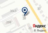 «АГРОДОРСЕРВИС ООО» на Яндекс карте