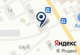 «МЕЖРАЙОННОЕ ДОРОЖНОЕ РЕМОНТНО-СТРОИТЕЛЬНОЕ УПРАВЛЕНИЕ № 2 ГП УЛЬЯНОВСКАВТОДОР» на Яндекс карте