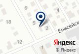 «РУСВИГ АССОЦИАЦИЯ» на Яндекс карте