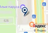 «СИРИУС, ФСЦ» на Яндекс карте