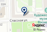 «Магазин Французская мода» на Yandex карте