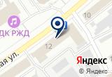 «Оптовый склад Золотая рыбка» на Yandex карте
