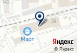 «Магазин Шопоголик ИП» на Yandex карте