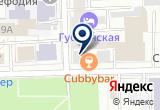 «ПРОФИ ЛАЙН» на Яндекс карте