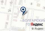 «LondoN, апартамент-отель» на Яндекс карте