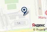 «АС, ООО, аварийно-диспетчерская служба» на карте