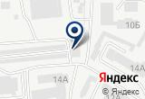 «Управление по делам ГО и ЧС» на Яндекс карте