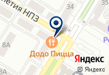 «Dodo Pizza, сеть пиццерий» на Яндекс карте