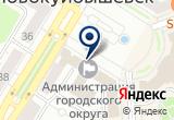 «Единая дежурно-диспетчерская служба, г. Новокуйбышевск» на карте