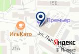 «7 Небо, гостиница» на Яндекс карте