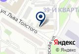 «ЦЕНТР ГОССАНЭПИДНАДЗОРА» на Яндекс карте