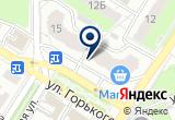 «ВИТА» на Яндекс карте