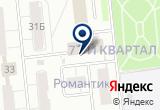 «СаНиТа» на Яндекс карте