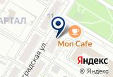 «ГАЗТЕХНИКА МАГАЗИН СТРОЙКОМПЛЕКТ ООО» на Яндекс карте