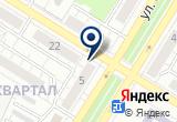 «Панда, кафе быстрого питания» на Яндекс карте