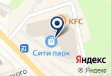 «Coffee & Snacks» на Яндекс карте