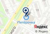 «Юбилейный, торговый центр» на Яндекс карте