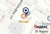 «Ритуал НМУП» на Yandex карте