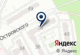 «Живой камень» на Yandex карте