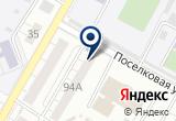 «Водный мир, ООО, закусочная» на Яндекс карте
