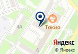 «НОВОКУЙБЫШЕВСКИЙ УНИВЕРСАМ ТОРГОВОЕ ПРЕДПРИЯТИЕ» на Яндекс карте